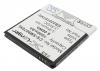 Batería Para Samsung Galaxy S Advance